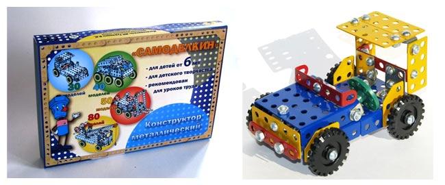 Пластиковая коробка и модель набора «Самоделкин-80»